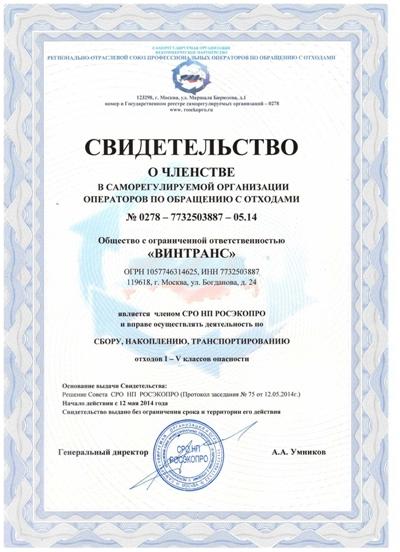 Письмо раскрывающее специализацию поставщика участника закупки образецdoc